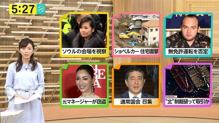 2018年01月22日内田嶺衣奈の画像04枚目
