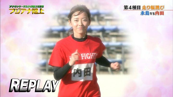 2018年01月24日内田嶺衣奈の画像22枚目