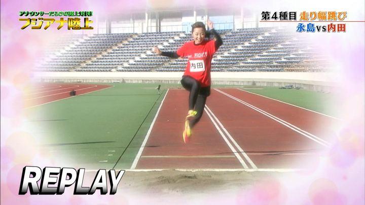 2018年01月24日内田嶺衣奈の画像24枚目
