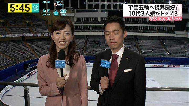 2018年01月25日内田嶺衣奈の画像09枚目