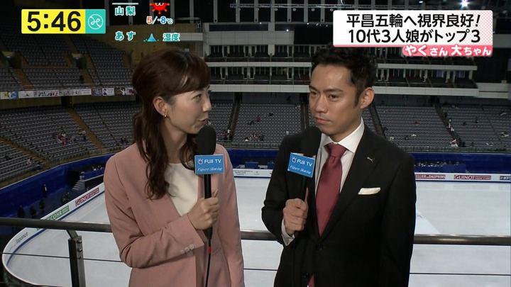 2018年01月25日内田嶺衣奈の画像11枚目