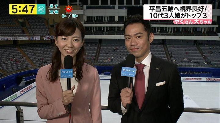2018年01月25日内田嶺衣奈の画像13枚目