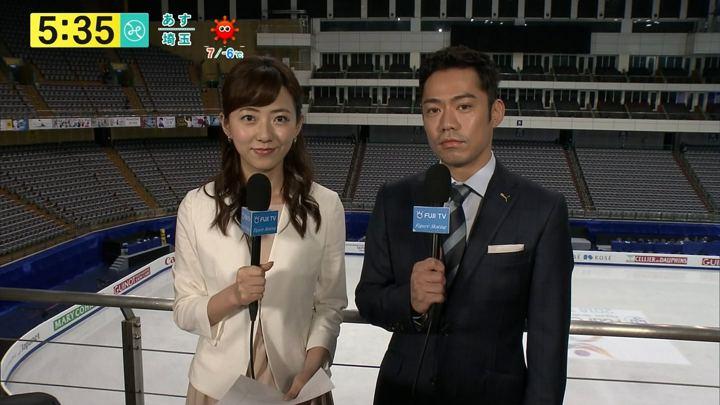 2018年01月26日内田嶺衣奈の画像10枚目