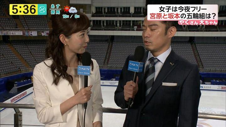 2018年01月26日内田嶺衣奈の画像14枚目