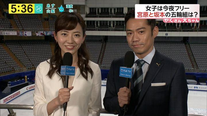 2018年01月26日内田嶺衣奈の画像15枚目