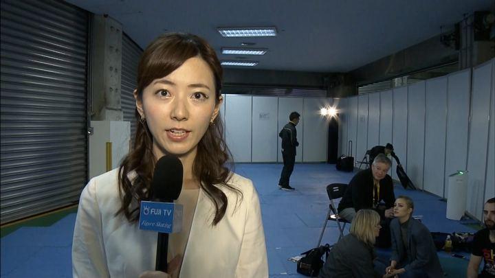 2018年01月26日内田嶺衣奈の画像17枚目