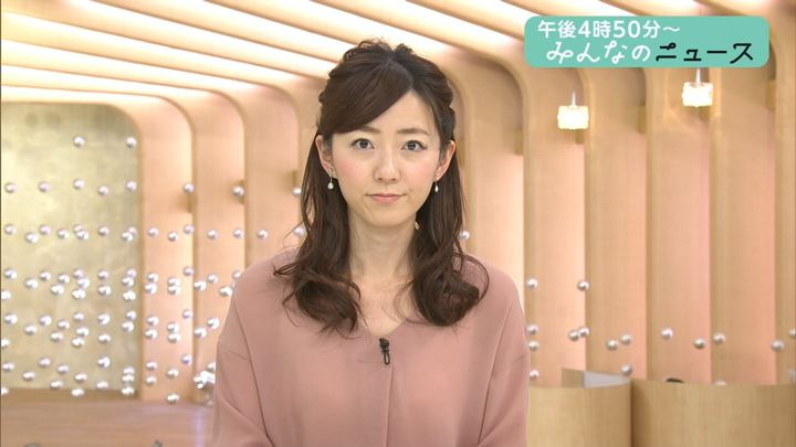 2018年01月30日内田嶺衣奈の画像01枚目