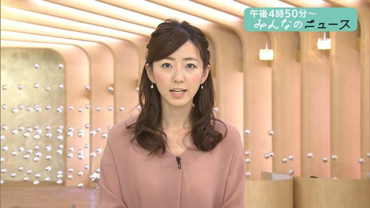 2018年01月30日内田嶺衣奈の画像02枚目