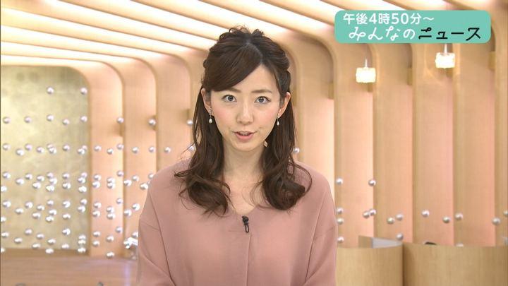 2018年01月30日内田嶺衣奈の画像03枚目