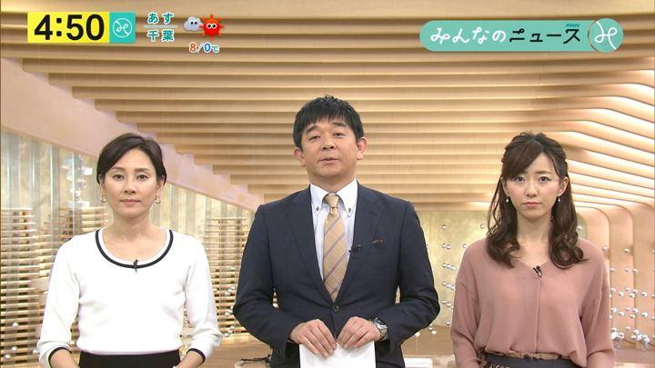 2018年01月30日内田嶺衣奈の画像04枚目