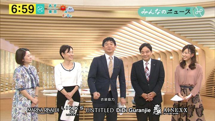 2018年01月30日内田嶺衣奈の画像09枚目