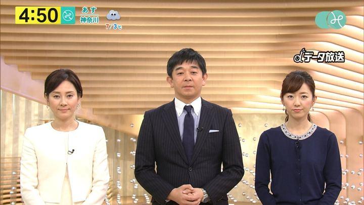 2018年01月31日内田嶺衣奈の画像05枚目