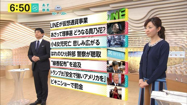 2018年01月31日内田嶺衣奈の画像10枚目