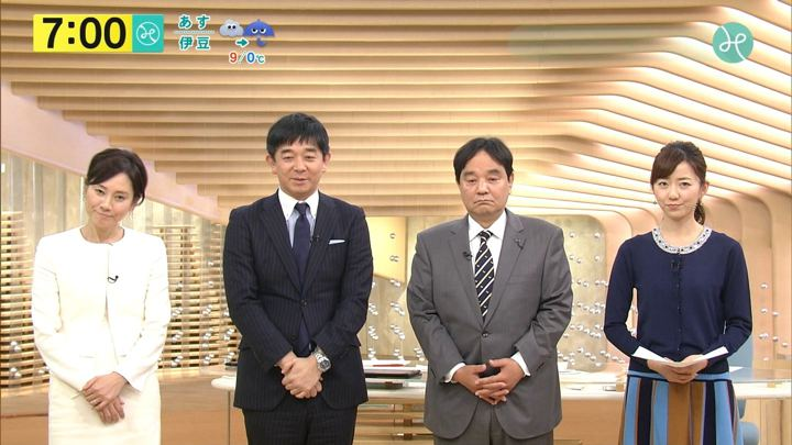 2018年01月31日内田嶺衣奈の画像15枚目