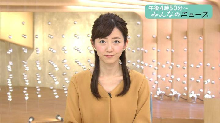 2018年02月01日内田嶺衣奈の画像01枚目