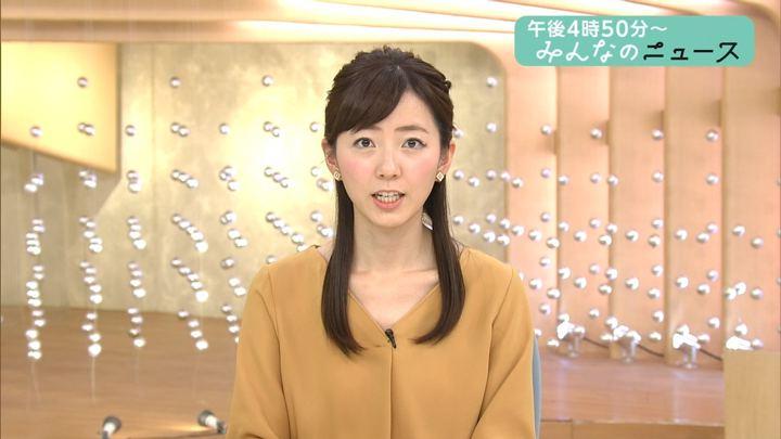 2018年02月01日内田嶺衣奈の画像02枚目