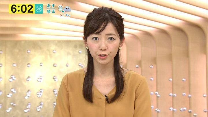 2018年02月01日内田嶺衣奈の画像09枚目
