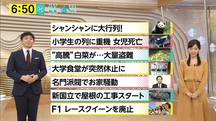 2018年02月01日内田嶺衣奈の画像11枚目