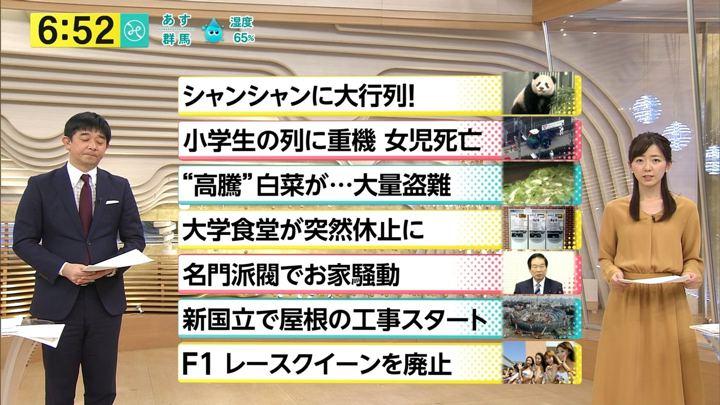 2018年02月01日内田嶺衣奈の画像12枚目