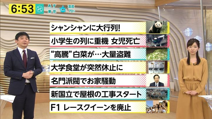 2018年02月01日内田嶺衣奈の画像13枚目