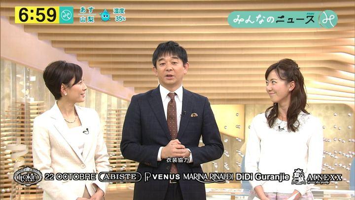 2018年02月02日内田嶺衣奈の画像15枚目