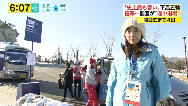 2018年02月05日内田嶺衣奈の画像01枚目