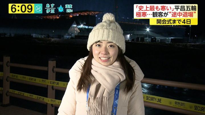 2018年02月05日内田嶺衣奈の画像06枚目