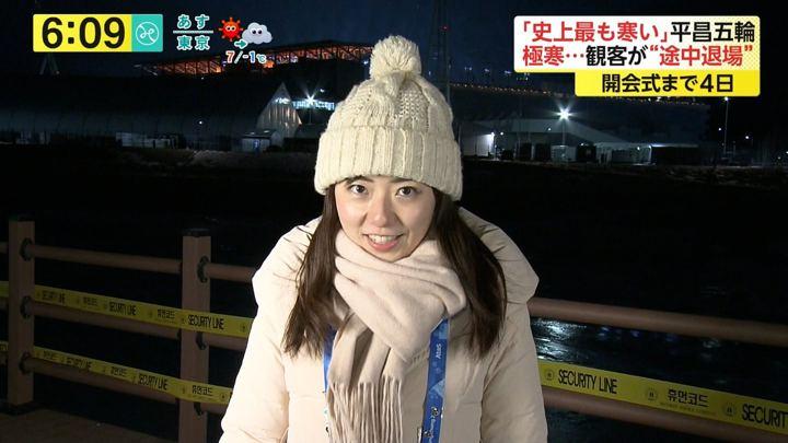 2018年02月05日内田嶺衣奈の画像07枚目