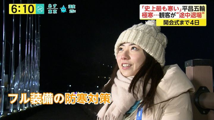 2018年02月05日内田嶺衣奈の画像08枚目