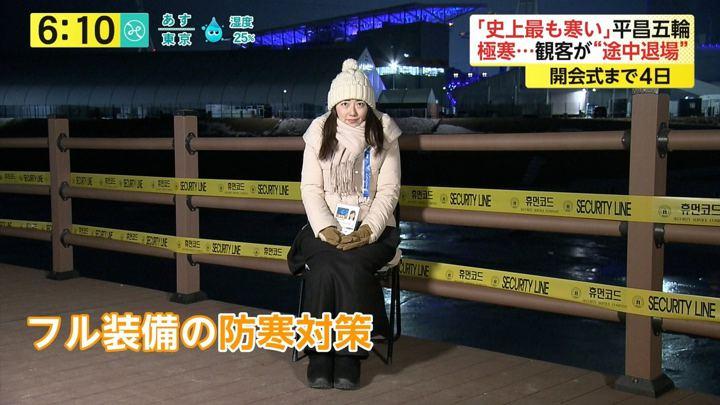 2018年02月05日内田嶺衣奈の画像09枚目