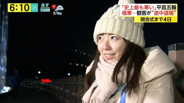 2018年02月05日内田嶺衣奈の画像10枚目
