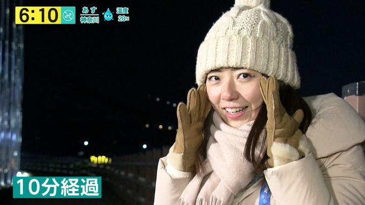 2018年02月05日内田嶺衣奈の画像11枚目