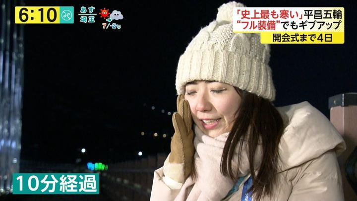 2018年02月05日内田嶺衣奈の画像12枚目