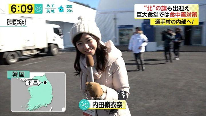 2018年02月06日内田嶺衣奈の画像01枚目