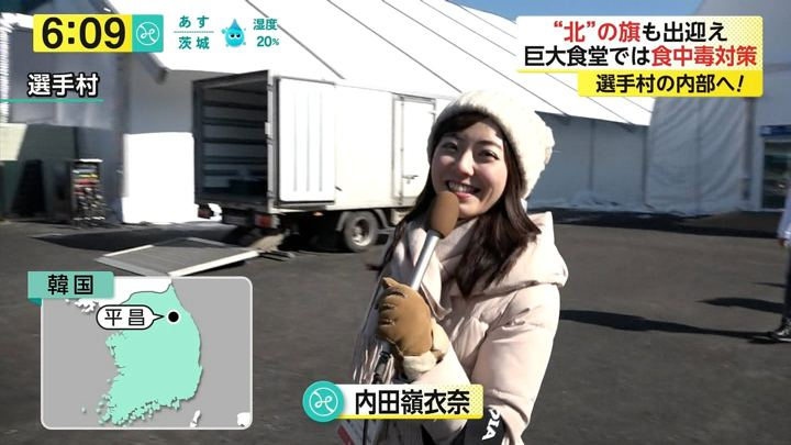 2018年02月06日内田嶺衣奈の画像02枚目