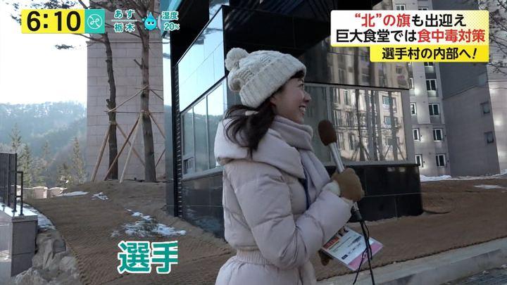 2018年02月06日内田嶺衣奈の画像06枚目