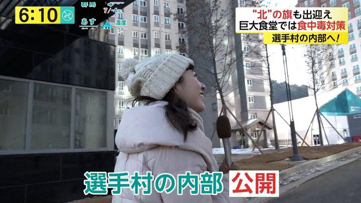 2018年02月06日内田嶺衣奈の画像07枚目