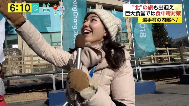2018年02月06日内田嶺衣奈の画像09枚目