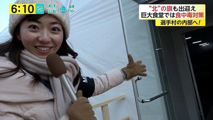 2018年02月06日内田嶺衣奈の画像10枚目