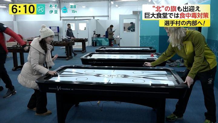 2018年02月06日内田嶺衣奈の画像11枚目