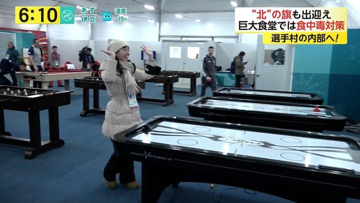 2018年02月06日内田嶺衣奈の画像13枚目