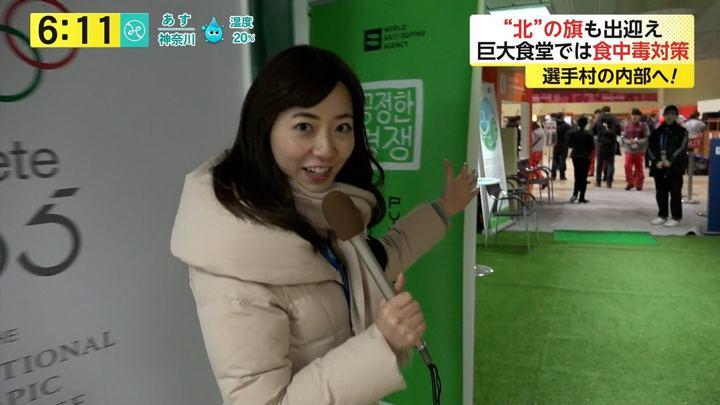 2018年02月06日内田嶺衣奈の画像14枚目