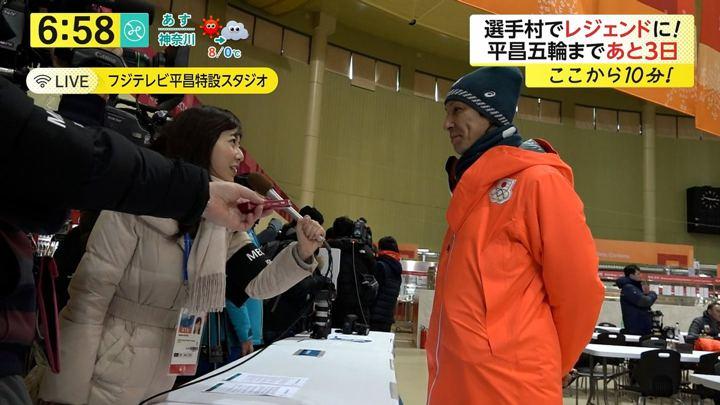 2018年02月06日内田嶺衣奈の画像24枚目