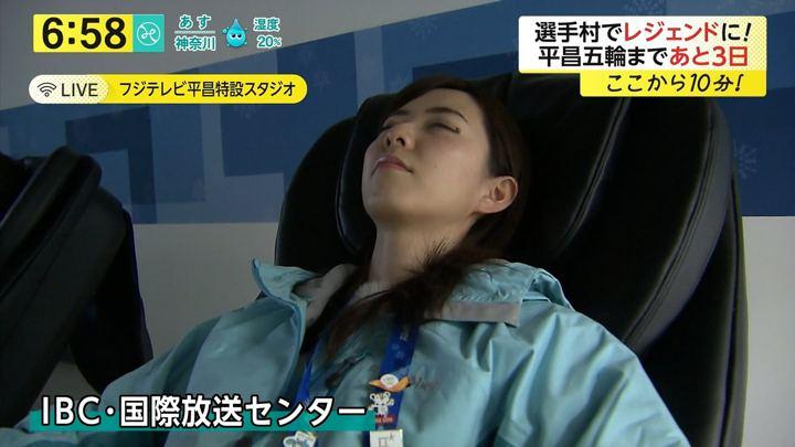2018年02月06日内田嶺衣奈の画像25枚目