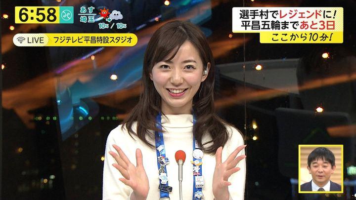 2018年02月06日内田嶺衣奈の画像26枚目