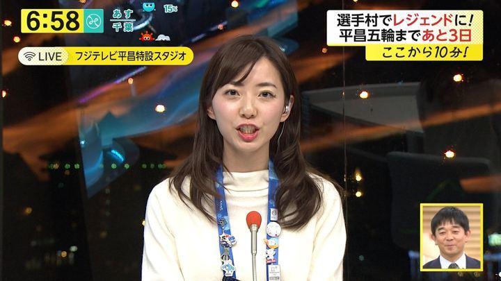 2018年02月06日内田嶺衣奈の画像29枚目