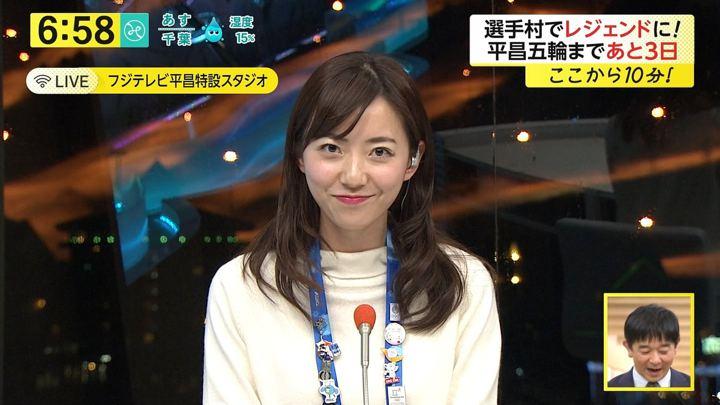 2018年02月06日内田嶺衣奈の画像30枚目