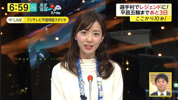 2018年02月06日内田嶺衣奈の画像32枚目