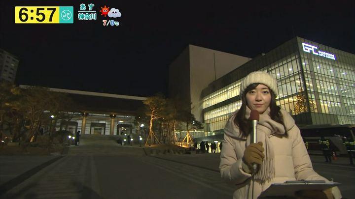 2018年02月07日内田嶺衣奈の画像07枚目