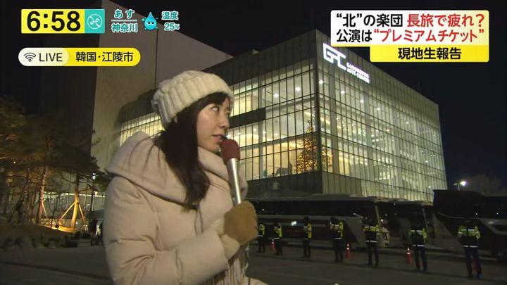 2018年02月07日内田嶺衣奈の画像10枚目